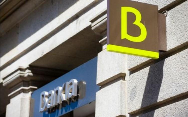 sucursal bancaria de Bankia 2021