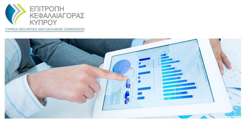 Comisión del Mercado de Valores de Chipre